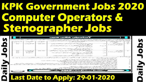 KPK Government Jobs 2020 Computer Operators and Stenographer | Computer  Operators and Stenographer | - YouTube