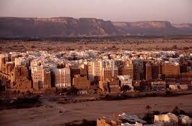 صور مدن اليمن