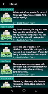 birthday wishes for cousin quotes greeting cards for android