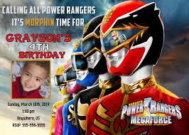 Partyexpressinvitations Power Rangers Megaforce Invitations