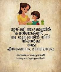best amma images malayalam quotes quotes mother quotes