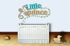 Second Life Marketplace Little Prince Gems Wall Decal