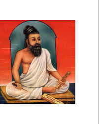 thirukkural in english pdf doent