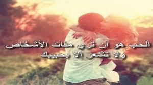 صور مكتوب عليها كلام رومانسي اجمل صور مكتوب عليها كلام حب عيون الرومانسية