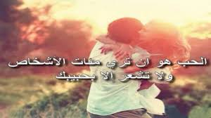 صور مكتوب عليها كلام رومانسي اجمل صور مكتوب عليها كلام حب عيون