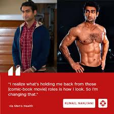Actor Kumail Nanjiani revealed ...