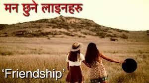 friendship status videos kansas city comic con