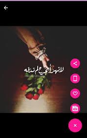 صور و خلفيات عشق وغرام رومانسية 2018 Pour Android Telechargez L Apk