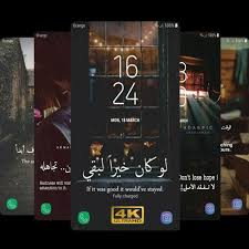 arabic quotes hd backgrounds for android apk