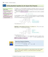 9 1 solving quadratic equations by the