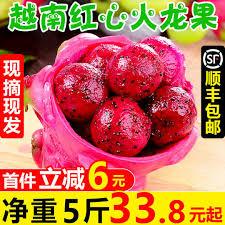 红肉火龙果新品|红肉火龙果价格|红肉火龙果包邮|品牌�C 淘宝海外