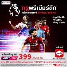 True Digital HD - 3,155 Photos - Product/Service - 18 True Tower  Ratchadaphisek Rd. Huaykwang, Bangkok, Thailand 10310