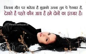 broken heart very sad status in hindi sad status for girlfriend