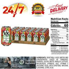 vegetable juice 11 5 oz can pack of