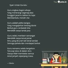 syair untuk guruku quotes writings by masdalifah skm