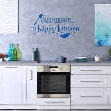 Shop Syle And Apply Happy Kitchen Wall Decal Sticker Mural Vinyl Art Home Decor Overstock 12806420