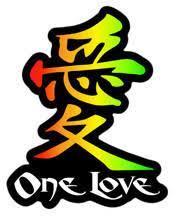 One Love Kanji Decal Nalu Blue Hawaiian Decals