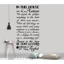 Autism Wall Decals Two Little Giggles