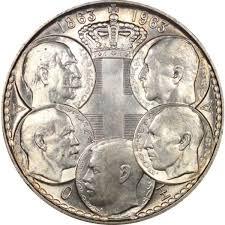 30 Δραχμές 1963 BU