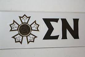 Sigma Nu Sticker Of Letters Crest For Outside Glass Car Tablet Ebay