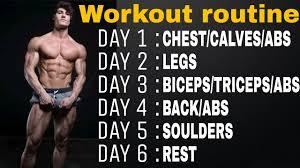 jeff seid workout routine 2018 full