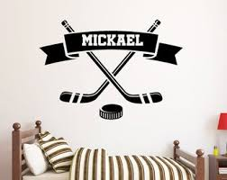 Hockey Wall Decals Etsy