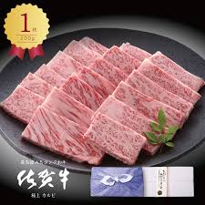 gift beef roasted meat sparerib a5
