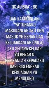best bahasa images in islamic quotes muslim quotes