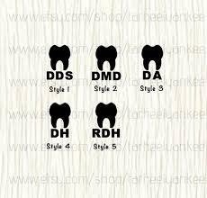 Dentist Car Decal Dental Hygienist Decal Registered Dental Etsy