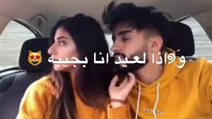 احلى مقاطع حب قصيره حالات رومانسية 2020 اغاني حب حالات