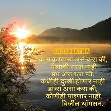 good morning funny images marathi good morning images in marathi