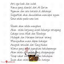 arti nya baik dan indah n quotes writings by annis
