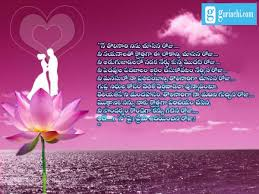 love letters telugu lovers r tic quotations images