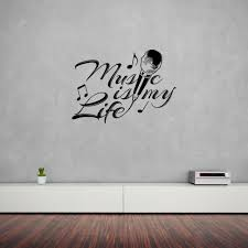 Shop Style Apply Music Is My Life Wall Decal Home Decor Overstock 12361735