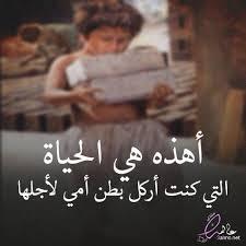 كلمات للفراق روعه كلمات حزينه للعشاق صور عتاب 2018 منتدي عالمك