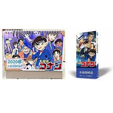 Combo 2 món anime chibi CONAN gồm quyển lịch kèm hộp ảnh postcard ...