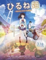 หนังการ์ตูน - เว็บดูหนังออนไลน์ HD Movie2free.com ฟรี | อะนิเมะ, หนัง