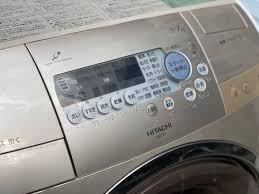 Máy giặt HITACHI BD-V1 giặt 9kg - 8.000.000đ