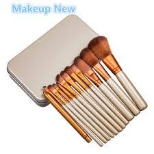 lot professional makeup brush set