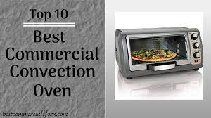 best commercial convection oven of 2020
