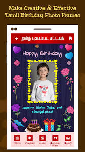 tamil birthday photo editor and birthday greetings by dj apps