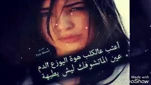 اجمل غنيه حزينه جدا على صور بنات حزينه Youtube