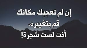 عبارات عن الحياة والناس جمل ملهاش مثيل لمن يريد فهم الحياه