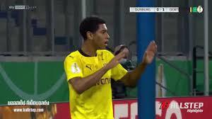 Duisburg vs Borussia Dortmund - Embed