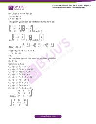 rd sharma solutions for class 12 maths