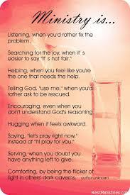 quotes about w pastors quotes