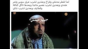 رمضان كريم اضحك معنا بوستات كوميدية تحشيش الجزء 40 Youtube