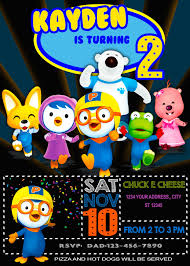 Pororo The Little Penguin Birthday Invitation Pororo
