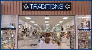 judaica traditions jewish gifts about