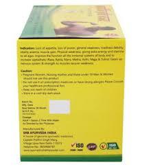 srb ayurveda india 300 powder 300 gm